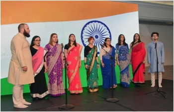 70th Republic Day of India celebrations in Zagreb, Croatia