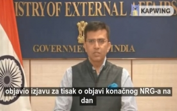 Statement by Official Spokesperson of the Ministry of External Affairs of India on the National Register of Citizens in Assam (September 1, 2019) with Croatian Subtitles.