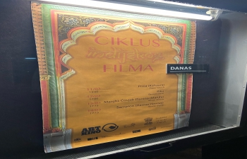 The Cycle of Indian Movies was successfully held from the 11th-14th March in the City of Rijeka at Art-kino Croatia, through four vivid Indian movies. The event is also part of the celebration of #Indiaat75 which is marked 75 weeks before its 75th Independence anniversary on 15 Aug 2022.
